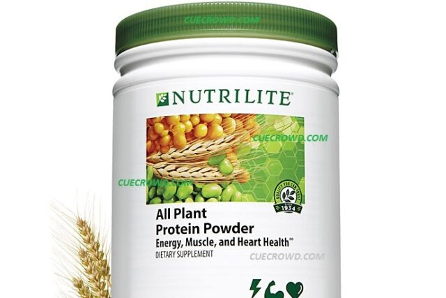 Amway Protein Powder Benefits 2020 (Not Available in others) दूसरों में उपलब्ध नहीं